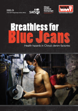 Cover page: Breathless for Blue Jeans